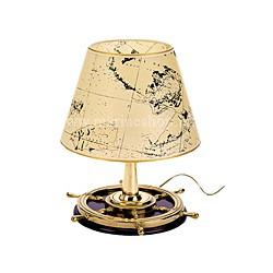 Lampe de bureau NARBONNE - 9741