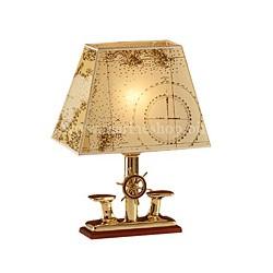 Lampe sur pied CANNES - 9651A
